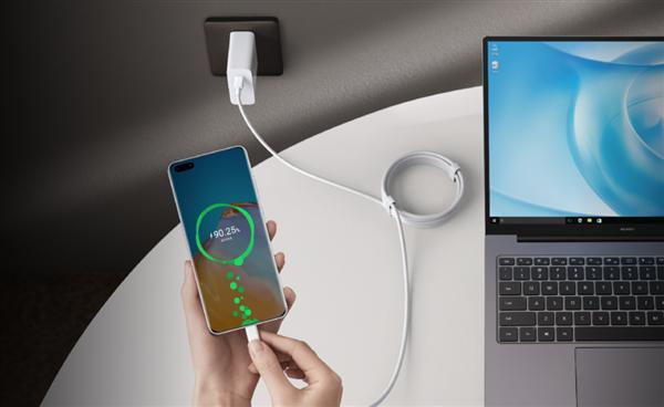 华为MateBook三款新产品正式上市销售:人民币4499元